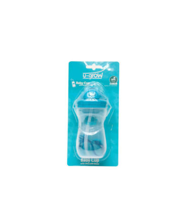 Sippy cup with straw and strap A-1020